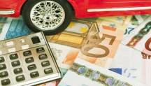 Rc auto, deducibilità ridotta nel 730/2013. Penalizzato chi ha l'utilitaria e non fa incidenti – Da quest'anno il contributo Ssn che si paga con la polizza auto non è più deducibile per intero ma solo per la parte che supera i 40 euro. Ecco come si calcola