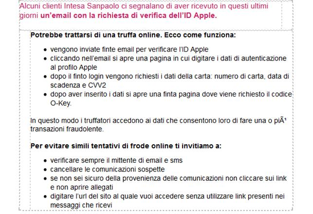Messaggio Intesa San Paolo per truffa email