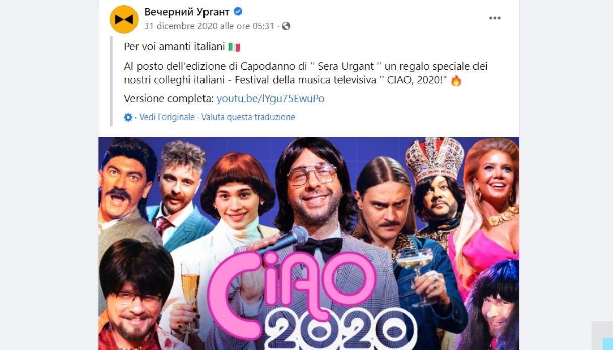 Ciao 2020, cos'è il programma trash russo in italiano di cui tutti parlano
